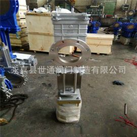 SCZ673W气动穿透式插板阀 不锈钢DN200