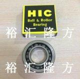 高清实拍 HIC 83A263SH 深沟球轴承 83A263SH4-9TC3 原装正品