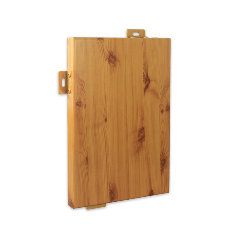 廣東廠家直供定製2.5mm室內儒雅烤漆木紋鋁單板