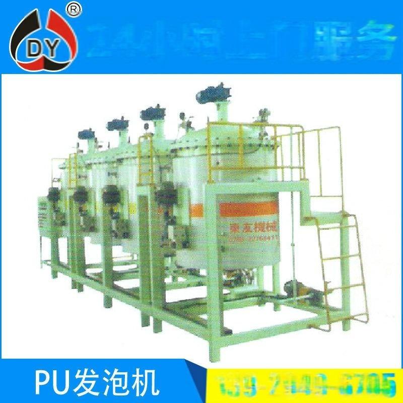 可定制 高质量原料预备桶  PU发泡机 款式新颖