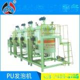 可定製 高質量原料預備桶  PU發泡機 款式新穎
