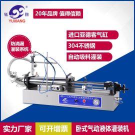 厂家直销半自动液体灌装机小型粘稠液体灌装机 定量单头灌装机
