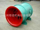 HL3-2A-3A型1.1kw消音型高效低噪聲管道混流風機