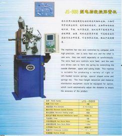 电脑压簧机(JS-808)
