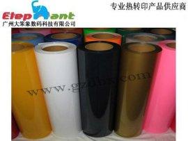 PVC热转印刻字膜
