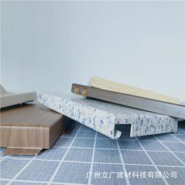 铝单板幕墙铝合金外墙装饰材料厂家加工定制木纹铝单板