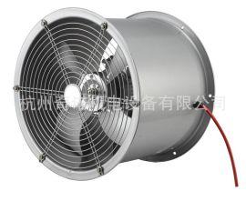 供应SFWL5-4型耐高温高湿铝合金风叶管道式轴流通风机