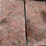 外牆蘑菇石牡丹紅蘑菇石廠家 牡丹紅文化石價格 別墅外牆磚