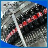 玻璃瓶液體灌裝機 瓶裝水灌裝機 飲料灌裝機