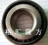 高清實拍 KOYO TR070803 圓錐滾子軸承 TR 070803 原裝