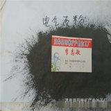 供应汗蒸房专用1250目灰黑色电气石超细粉 灰白色电气石远红外粉