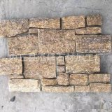 天然石材 虎皮黃水泥文化石 錯口/齊邊 優質室內外牆文化石材
