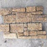天然石材 虎皮黄水泥文化石 错口/齐边 优质室内外墙文化石材
