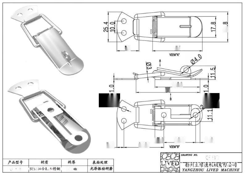 厂家供应QF-620净化设备箱搭扣 仪器箱搭扣 环保设备箱不锈钢搭扣