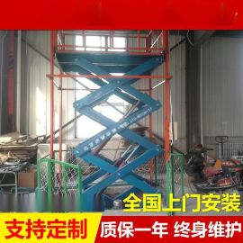 固定式升降平台 剪叉式升降平台 液压升降机 固定式升降机 升降机