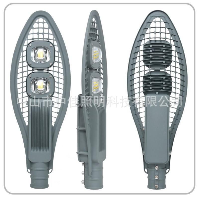 led网拍路灯新款压铸集成路灯 led路灯外壳