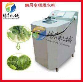不鏽鋼食品脫水機 蔬菜離心甩幹機 蔬菜脫水機甩幹機