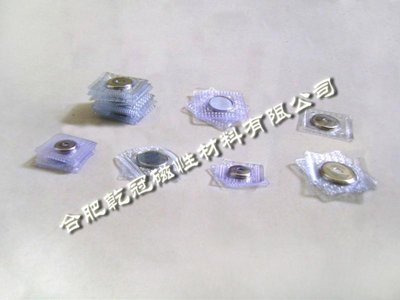 羽絨服磁扣 磁鐵鈕釦 PVC壓塑料膜磁扣
