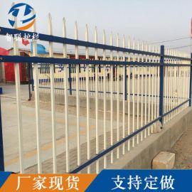 庭院铁艺新钢围墙护栏 工厂学校隔离锌钢围网栏杆