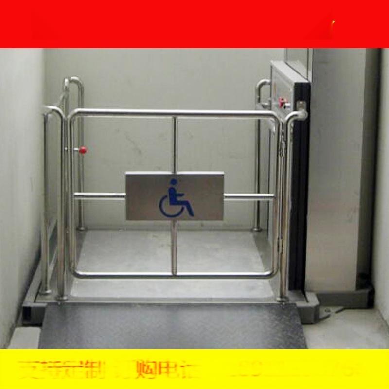 厂家直供固定升降平台移动升降平台残疾人升降平台