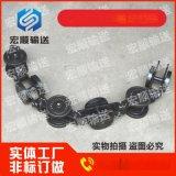 QXG300B 封闭轨  悬挂链 输送链条 轴承轮