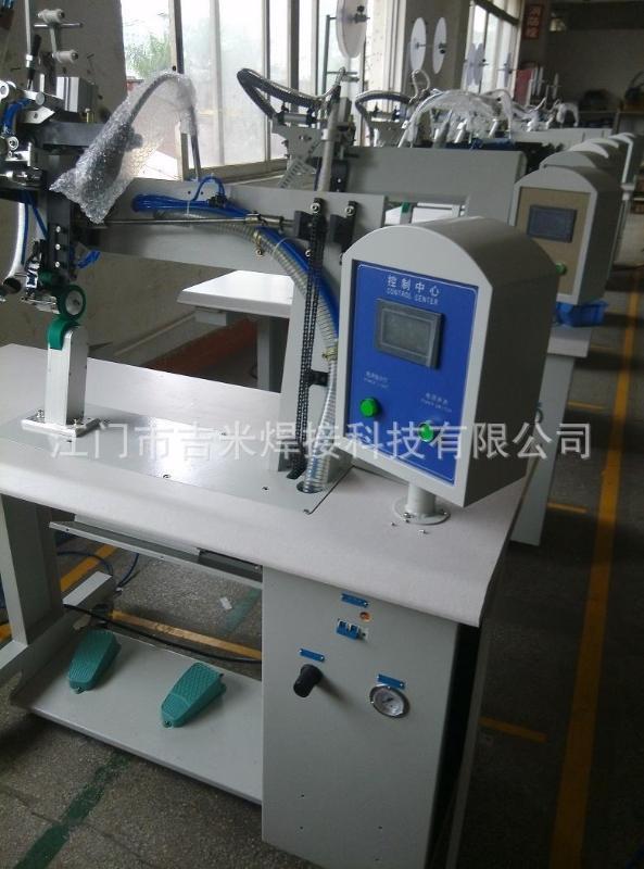 熱風縫口密封機 JM-3服裝熱風焊接機 雨衣過膠機 貼條機
