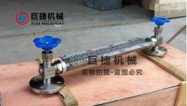 鋁板刻度不鏽鋼液位計,帶刻度液位計,快裝液位計