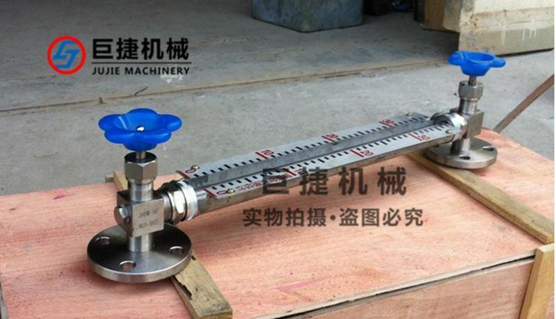 铝板刻度不锈钢液位计,带刻度液位计,快装液位计