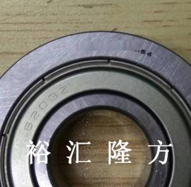 实拍 台湾 TPI 6203XT3/44.84 6203Z 非标深沟球轴承 17*44.84*12