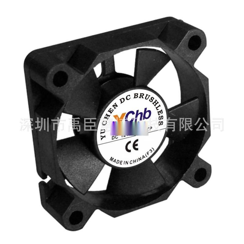 供應YCHB,12V散熱風扇直流風扇,工業風扇