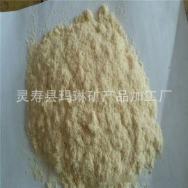 供应木质粉 木质纤维 纤维素纤维 白木粉 黄木粉