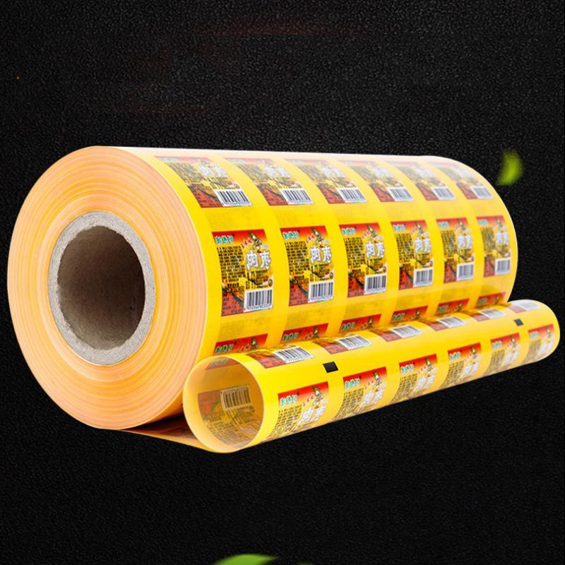 自动包装机卷膜彩印复合盖片易揭上膜蒸煮杀菌食品包装冷冻膜袋