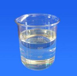 新型环保增塑剂(可替代二辛酯)