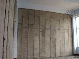 轻质高强度防火隔墙板