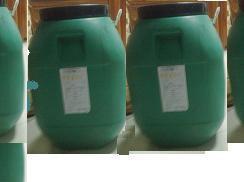 FEP(聚全氟丙乙烯共聚)分散乳液