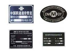 小汽车档位标牌, 汽车档位标牌, 小汽车档位标牌, 变速器换档手柄及档位标牌