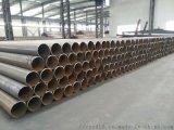 桥梁打桩直缝钢管、钢支撑直缝钢管、焊接直缝钢管厂家