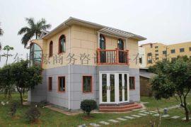 新型建筑墙体材料