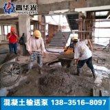 河北二次構造柱泵混凝土澆築輸送泵