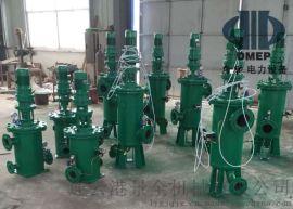 滤水器,供水泵滤水器