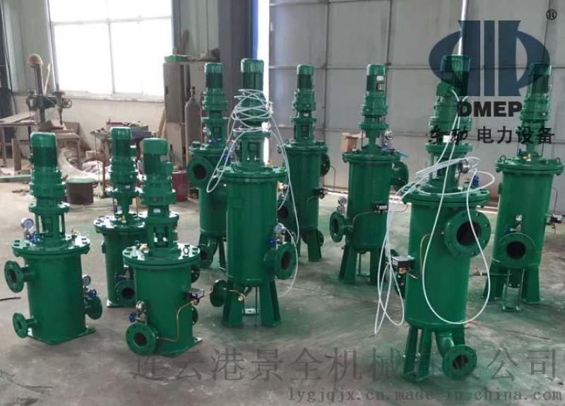 濾水器,供水泵濾水器