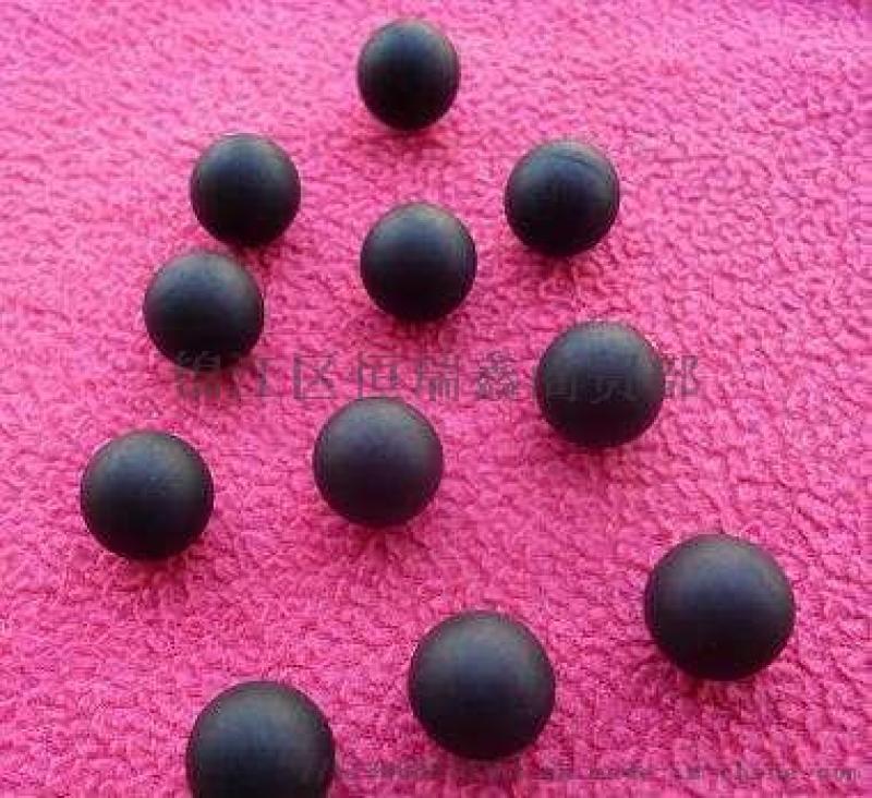 进口耐酸碱橡胶球,耐腐蚀橡胶球