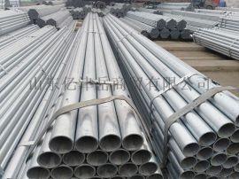 济南镀锌管厂家直销_山东亿津岳商贸公司