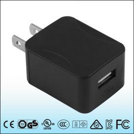 5V1A2A日规小家电充电器电源适配器PSE认证