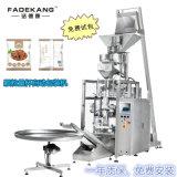 量杯立式种子包装机厂家 小米/小麦包装机械