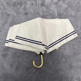 防紫外线女士折叠伞,折叠式弯柄伞,透明弯手柄折叠遮阳伞