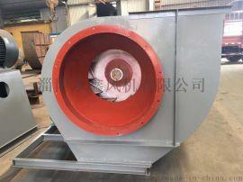 永鑫 W4-57-11型 高温离心风机 不锈钢风机
