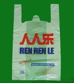 人人乐超市塑料袋背心袋优惠订购