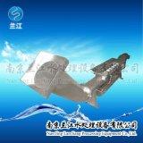 LYZ219/30物料脫水機 污泥壓榨機 多功能壓榨機