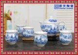 厂家直销陶瓷茶具 粉彩茶具 青花茶具